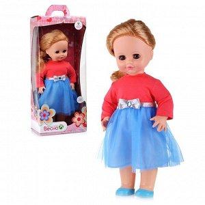 "Весна. Кукла ""Инна яркий стиль 1"" (43 см) арт.В3725/о"