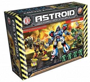 """ТХ.Игровой набор """"ASTROID. Premium"""" арт.00359 (большой набор)/5"""