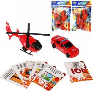 """YakoToys. Набор """"Пожарный"""" (2 предмета+ карточки) в пакете  15,5*23,5 см. арт.M7709F"""