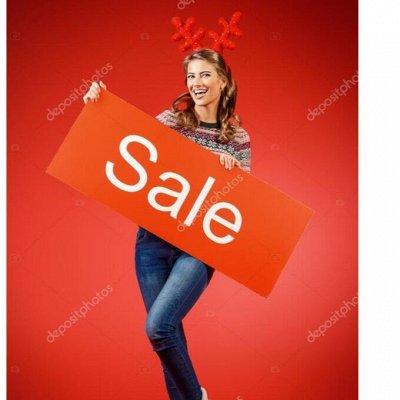 Большая Распродажа одежды и обуви *В наличии* — Распродажа! — Одежда