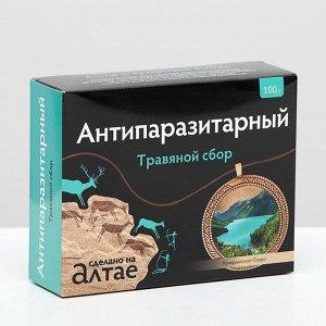 Травяной сбор атипаразитарный, 100 г