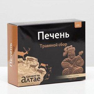 Травяной сбор печень, 100 г