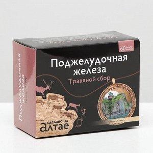 Травяной сбор поджелудочная железа, 60 фильтр пакетов