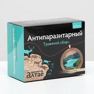 Травяной сбор антипаразитный, 60 фильтр пакетов