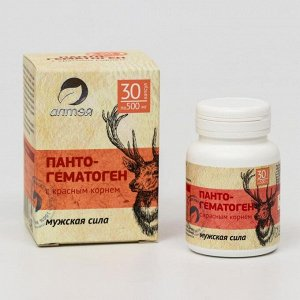 Пантогематоген «Мужская сила» с красным корнем, 30 капсул по 500 мг