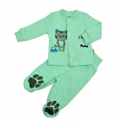 Амелли - для самых маленьких🐤 — Комплекты, костюмы — Для новорожденных