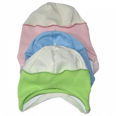 Амелли - для самых маленьких🐤 — Пинетки, царапки, шапочки, нагрудники — Для новорожденных