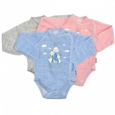Амелли - для самых маленьких🐤 — Боди — Для новорожденных