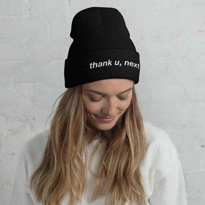 Все что нужно каждый день! Попробуйте новую линейку BELLA — Шапки с прикольными вышитыми надписями — Вязаные шапки
