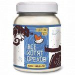 Оливковое масло Urzante, Vilato, La Espanola, Antico! — Ореховая и кокосовая  паста для лучших завтраков, десертов7 — Орехи