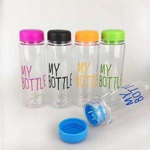 Бутылка 500 мл пластик My Bottle 1/100