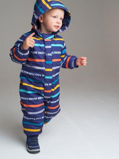 Плей тудей в наличии, очень много всего! развоз раз в неделю — малыши - мальчики (0 -2 года) — Для новорожденных