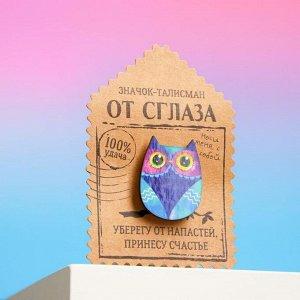 Открытка со значком «Талисман от сглаза», 2,9 х 3,7 см