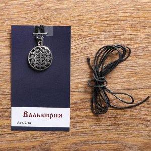 """Оберег """"Валькирия"""", металл пьютер, художественное литье"""