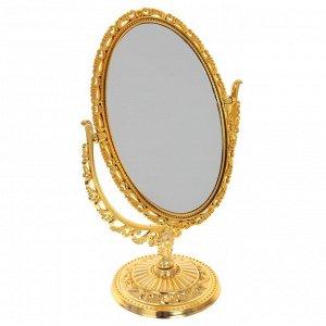 Зеркало настольное двустороннее с увеличением , L18,5 W12 H30 см, 2в