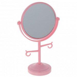 Зеркало настольное двустороннее, L19 W11 H31 см, 2в