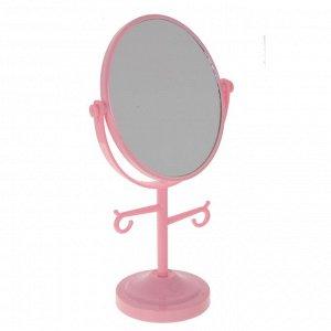 Зеркало настольное двустороннее, L19 W11 H34 см, 2в