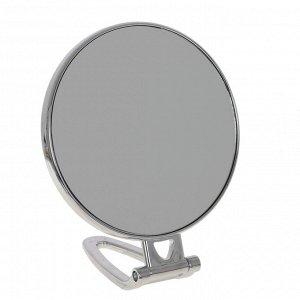 Зеркало настольное двустороннее с увеличением, L15 W12 H18 см