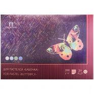 """Планшет для пастелей 20л. А2 Лилия Холдинг """"Бабочка"""", 200г/м2, 4-х цветная тонированная"""