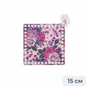 Донышко для вязания принт / Квадрат / Фиолетовые цветы / 15 см