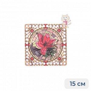 Донышко для вязания принт / Квадрат / Цветок мозайка / 15 см