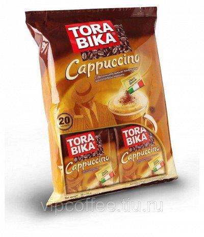 Tora Bika Капучино с шоколадом! Дома, на дачу, в офисе — Tora Bika Капучино