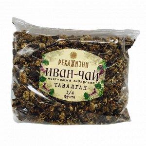 Иван-чай Тавалган «Река Жизни» 110г