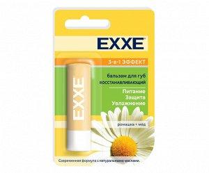 EXXE Бальзам д/губ восстанавливающий 3-в-1 эффект (стик 4,2г)