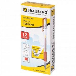 "Ручка гелевая с грипом BRAUBERG ""Number One"",  узел 0,5 мм, линия письма 0,35 мм, 141195"