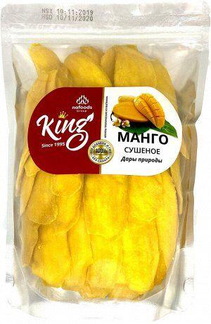 Манго сушеное без сахара (зип-пакет) 500 гр