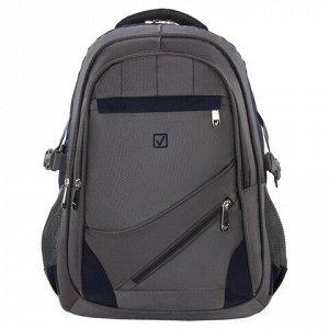 "Рюкзак BRAUBERG ""MainStream 1"", 35 л, размер 45х32х19 см, ткань, серо-синий, 224445"