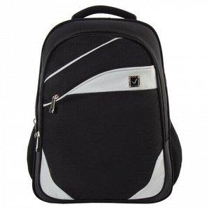 """Рюкзак BRAUBERG """"Sprinter"""", 30 л, размер 46х34х21 см, ткань, серо-белый, 224453"""