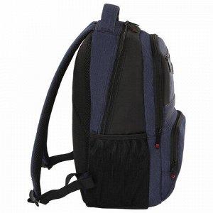 """Рюкзак BRAUBERG """"URBAN"""" универсальный, с отделением для ноутбука, Dallas, темно-синий, 45х29х15 см, 228866"""