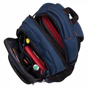 """Рюкзак BRAUBERG универсальный с отделением для ноутбука, """"Меркури"""", 30 литров, 49х34х15 см, 226348"""