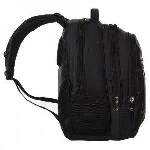 """Рюкзак BRAUBERG """"Relax 3"""", 35 л, размер 46х35х25 см, ткань, черный, 224455"""