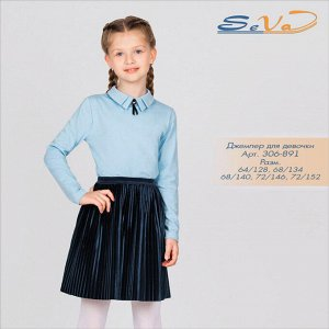 Школьный джемпер для девочки Цвет:белый без 146