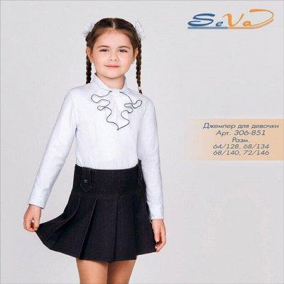 SEVA — лето и новая школа! цена сказка — Пуловеры, джемперы