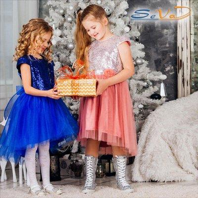 SEVA — нарядные платья, цена сказка