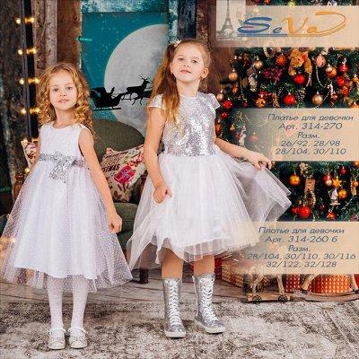 SEVA — нарядные платья, цена сказка👗 — Праздничные платья
