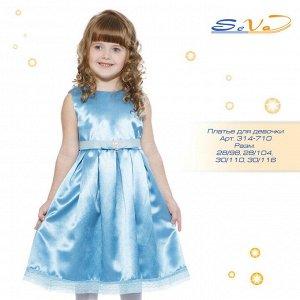 Праздничное платье для девочки Цвет:как на фото