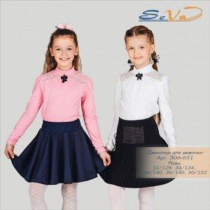 Школьный джемпер для девочки Цвет:розовый