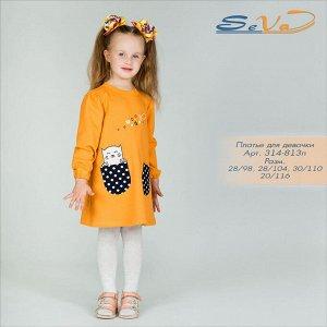 Платье для девочки Цвет:горчичный