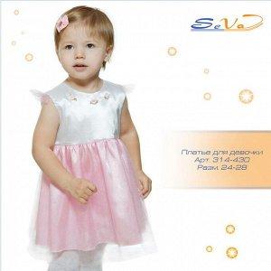 Праздничное платье с розочками