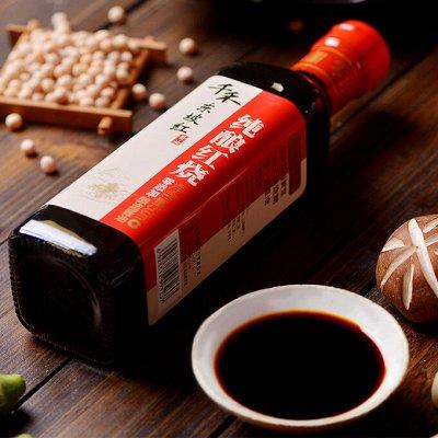 Японский кофе. Дриппакеты- это удобно! Соусы, лапша, напитки — Соусы, приправы, маринады — Соусы и кетчупы