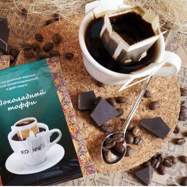 Кофе AFG Blendy, KO&FE.  Дриппакеты -  это удобно! — КоЭндФе — Молотый кофе