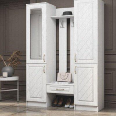 Практичная мебель! Некоторые модули есть в наличии! — Прихожие! Удобные модули! НОВИНКИ! — Мебель