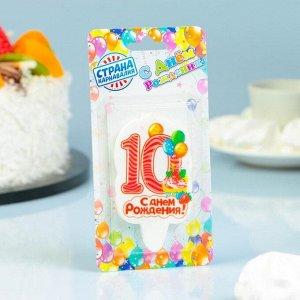 """Свеча для торта цифра """"Пирожное"""" красная """"10"""""""