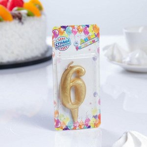 """Свеча для торта цифра """"Овал"""" золотая """"6"""". большая"""