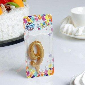 """Свеча для торта цифра """"Овал"""" золотая """"9"""". большая"""