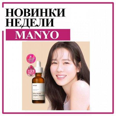 💯Хиты корейской косметики-пирамидки+ подарочные наборы! — Manyo снова в продаже, ОБНОВЛЕНИЕ ОТ 17.01 — Защита и питание